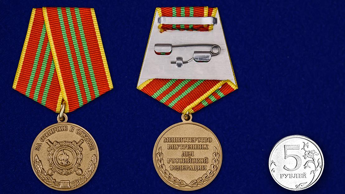 Заказать медаль МВД «За отличие в службе» 3 степени