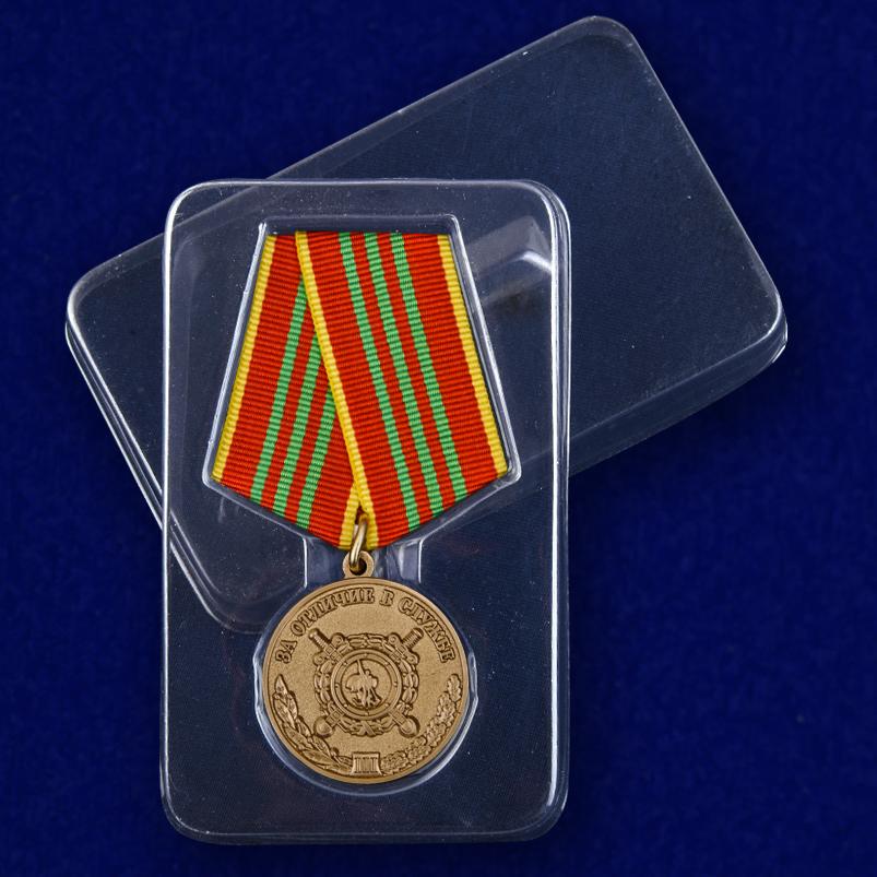 Медаль МВД «За отличие в службе» 3 степени в футляре