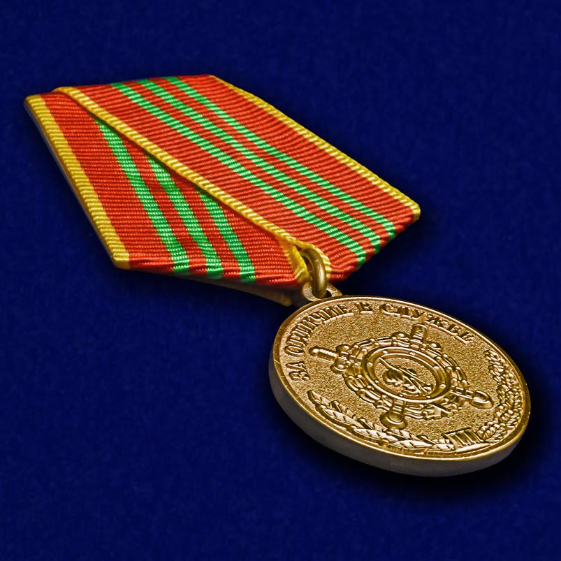 Медаль МВД России «За отличие в службе» 3 степень