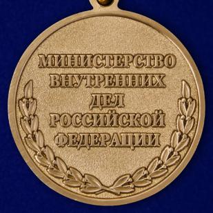 """Медаль МВД России """"За отличие в службе"""" (3 степень) - реверс"""