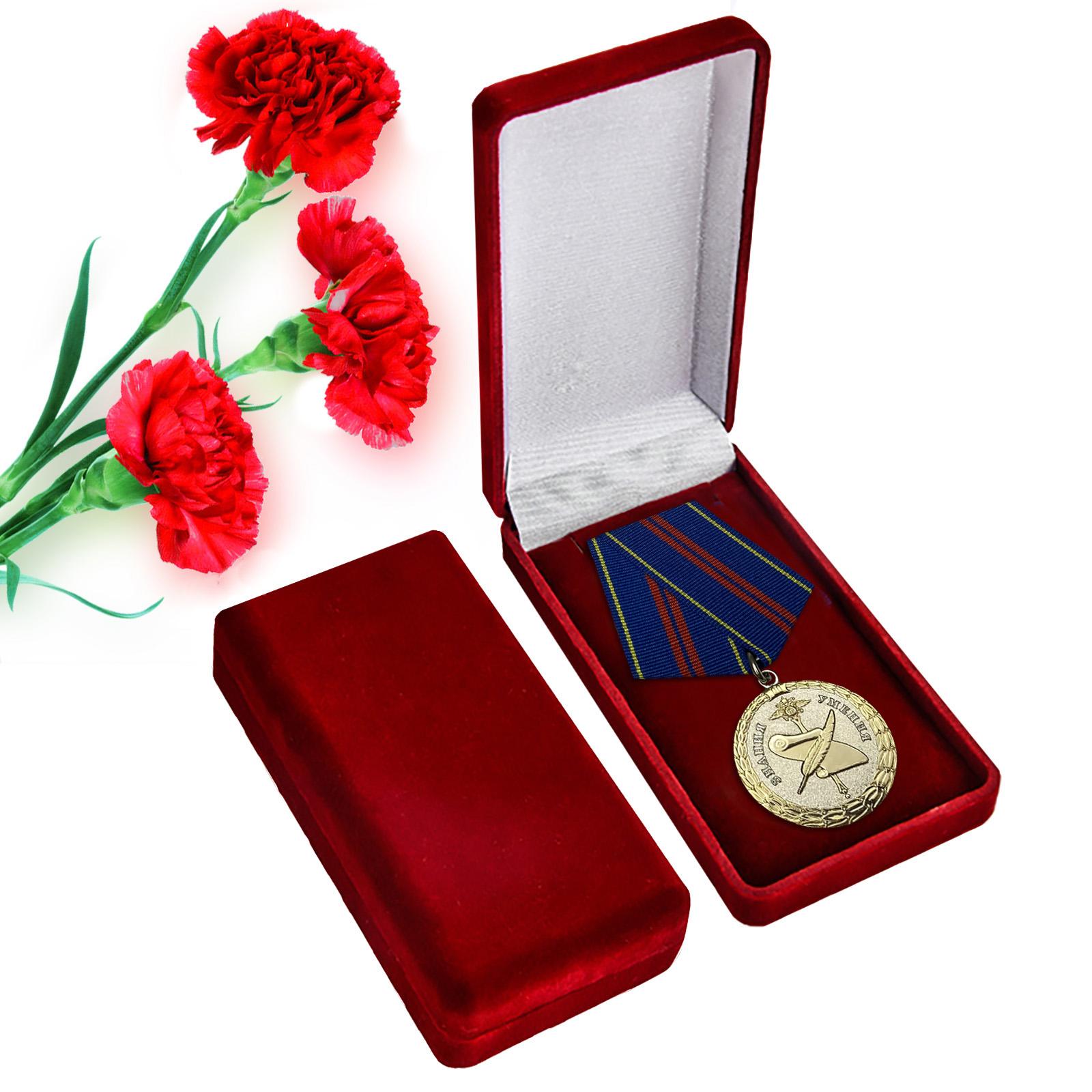 Купить медаль МВД России За управленческую деятельность 2 степени в подарок