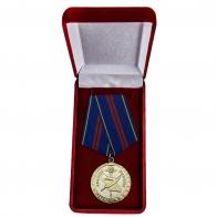 Медаль МВД России За управленческую деятельность 2 степени - в футляре