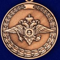 Медаль «За воинскую доблесть» (МВД)