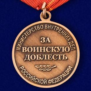 Медаль «За воинскую доблесть» (МВД) - оборотная сторона