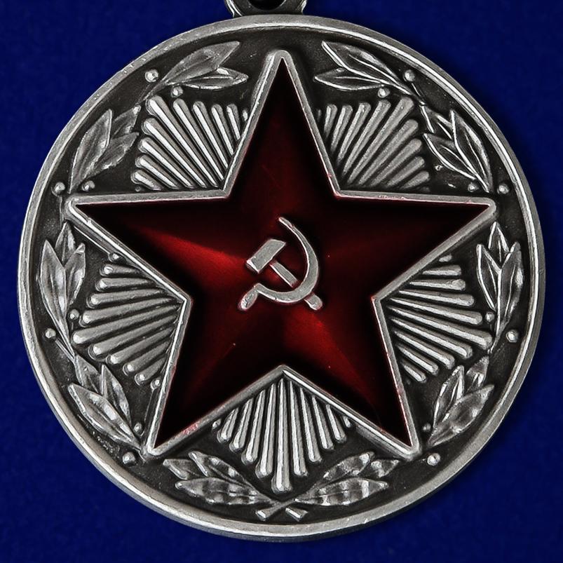Медаль МВД СССР За безупречную службу 1 степени