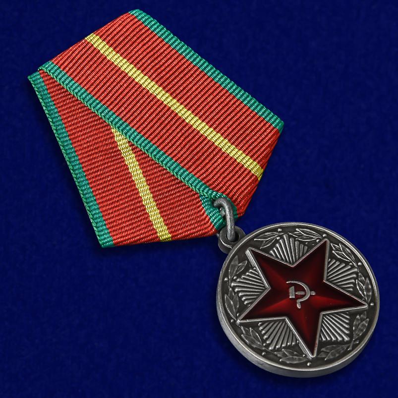 Медаль МВД СССР За безупречную службу 1 степени - общий вид