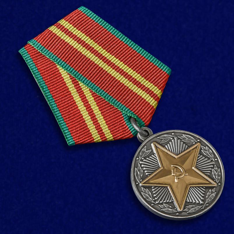 Медаль МВД За безупречную службу 2 степени - общий вид