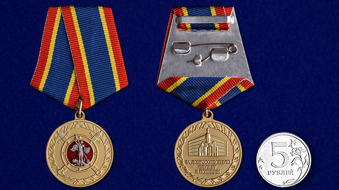 """Медаль МВД """"За добросовестную службу"""" в нарядном футляре из флока."""