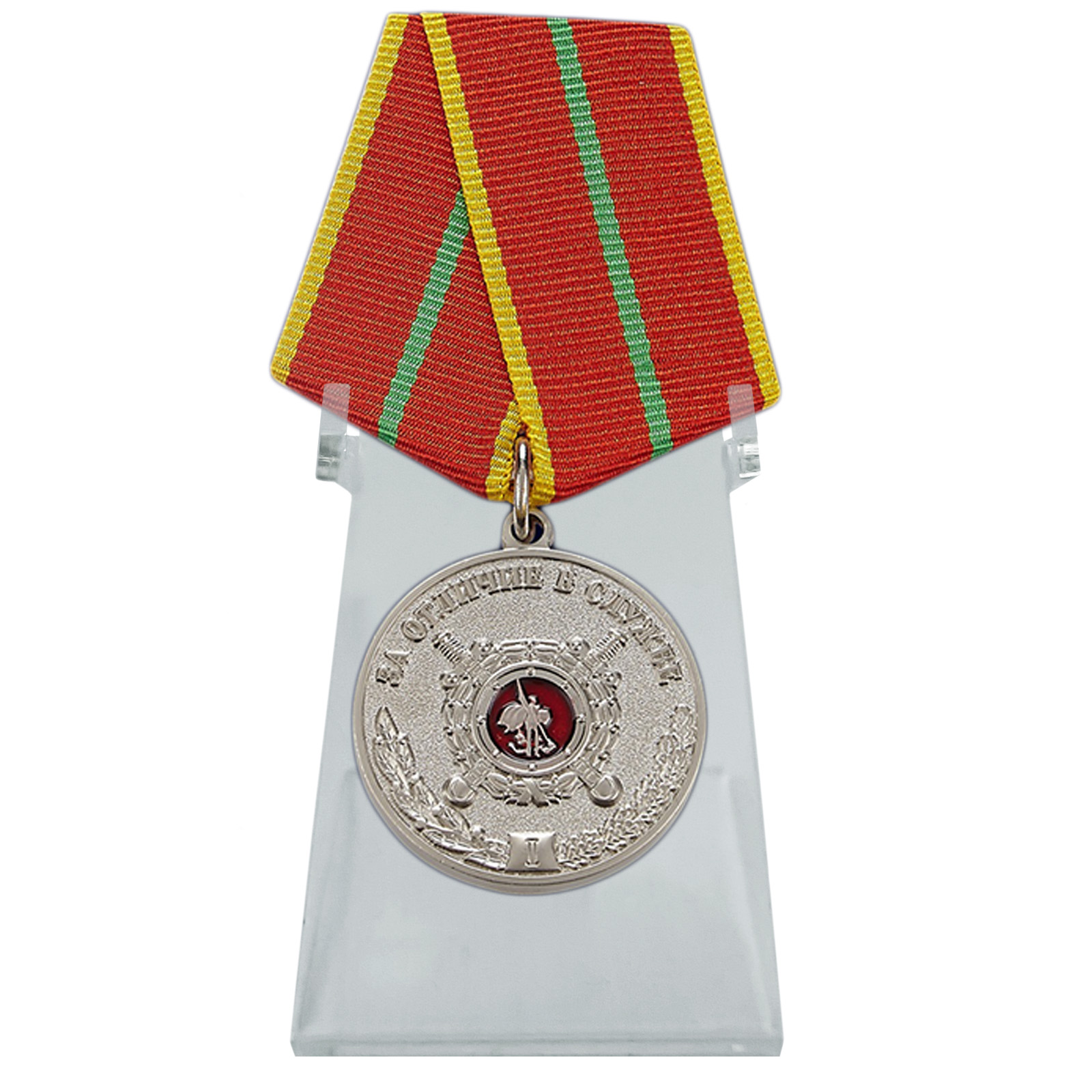 Медаль МВД За отличие в службе 1 степени на подставке