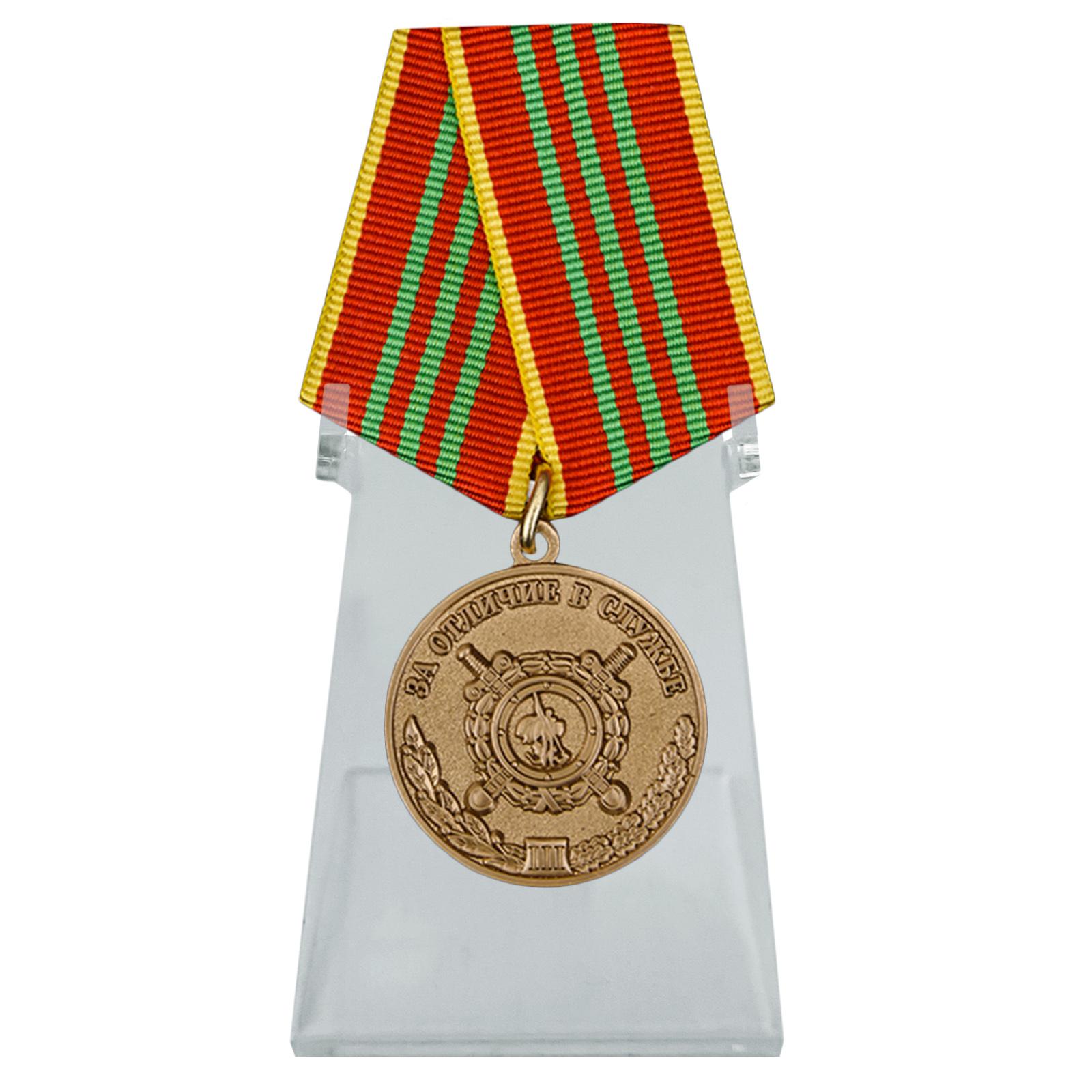 Медаль МВД За отличие в службе 3 степени на подставке
