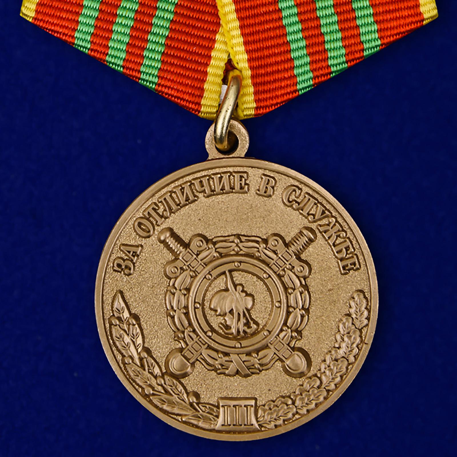 Купить медаль МВД За отличие в службе 3 степени на подставке онлайн