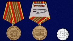 Медаль МВД За отличие в службе 3 степени на подставке - сравнительный вид