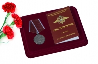 Медаль МВД За отвагу на пожаре