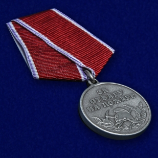 Медаль МВД За отвагу на пожаре - общий вид