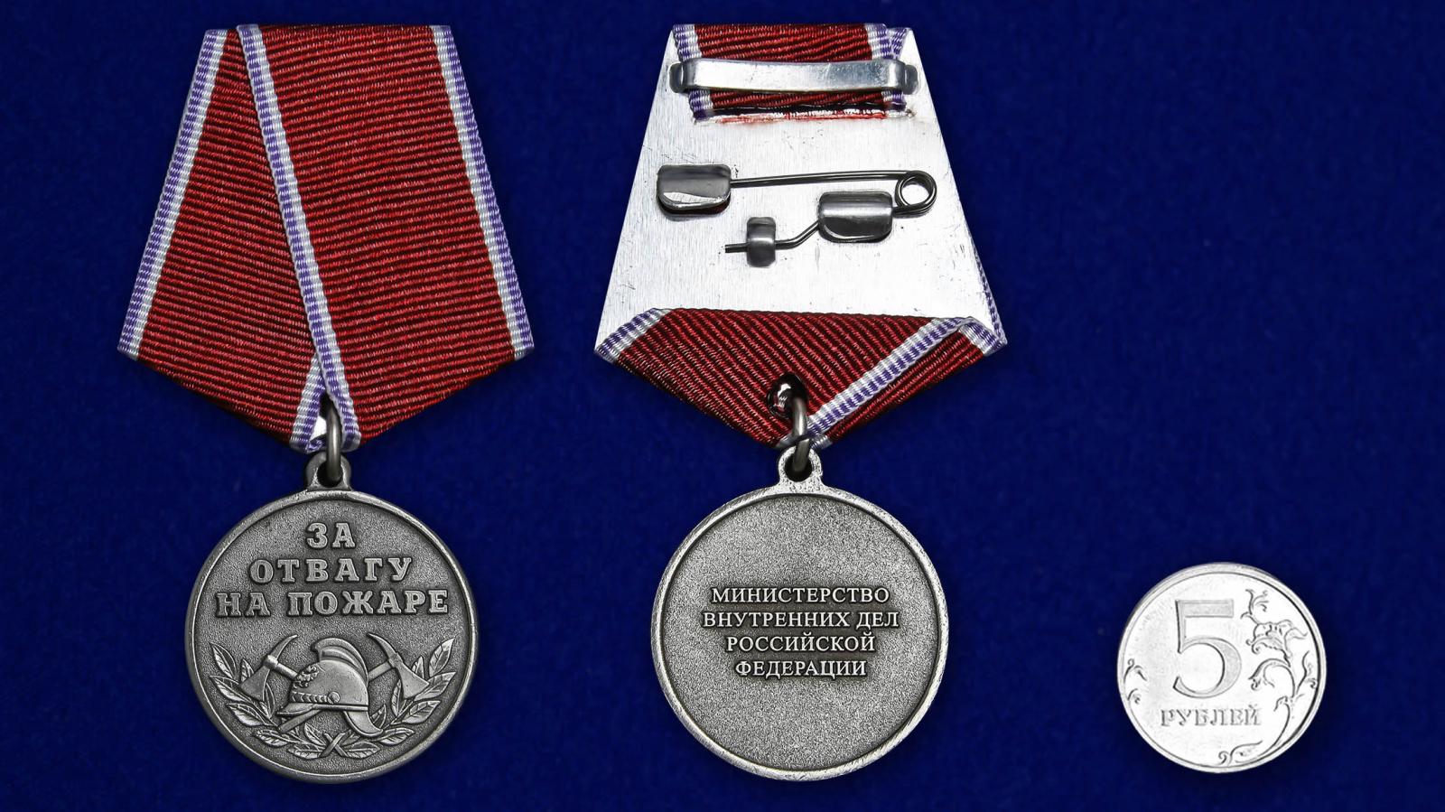 Медаль МВД За отвагу на пожаре- сравнительный вид