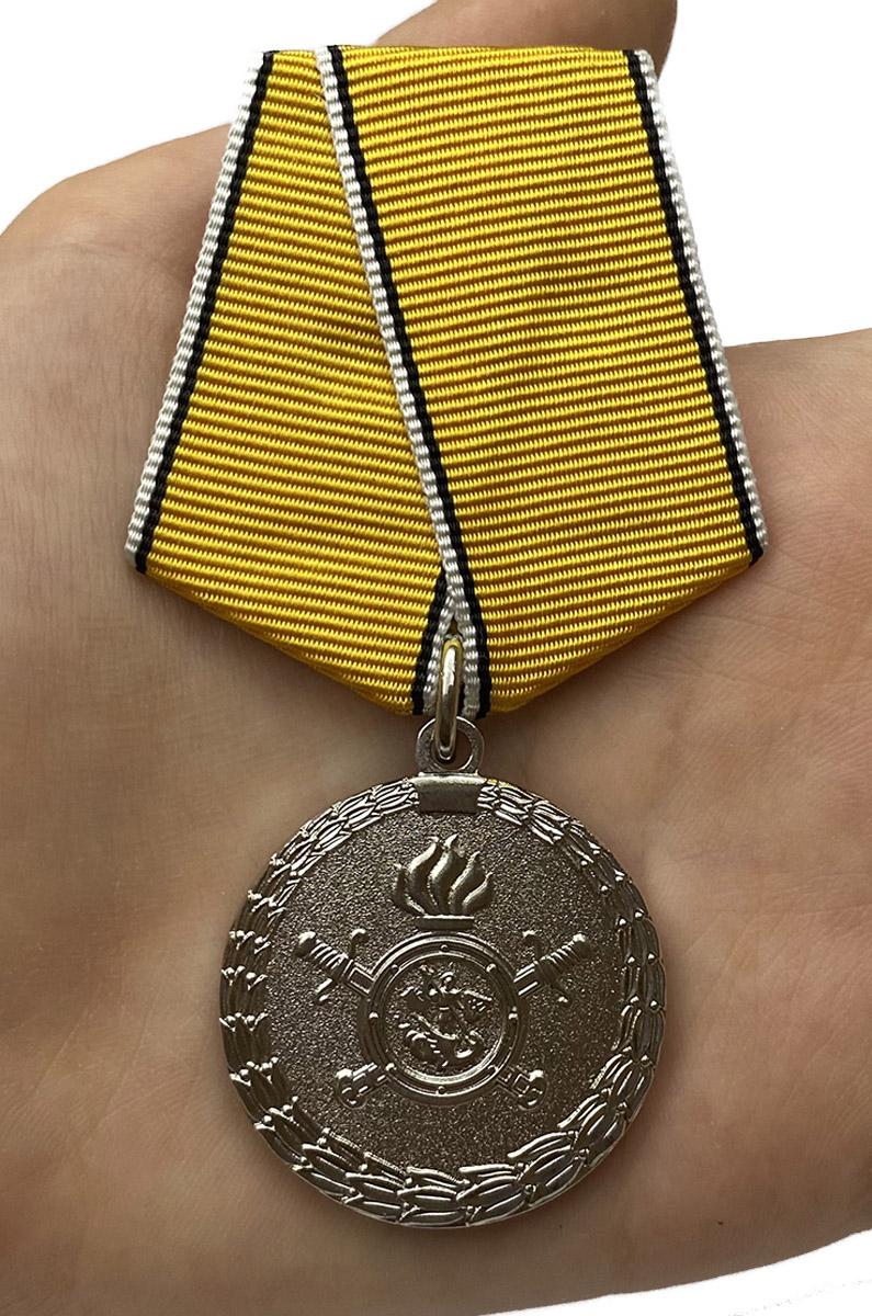 """Медаль МВД """"За разминирование"""" в военторге Военпро"""