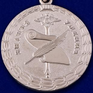 """Медаль МВД """"За заслуги в управленческой деятельности"""" (3 степень)"""