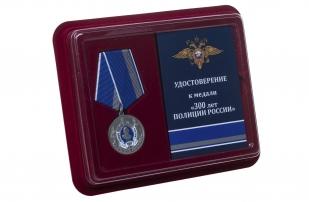 Медаль на 300-летие полиции России в футляре