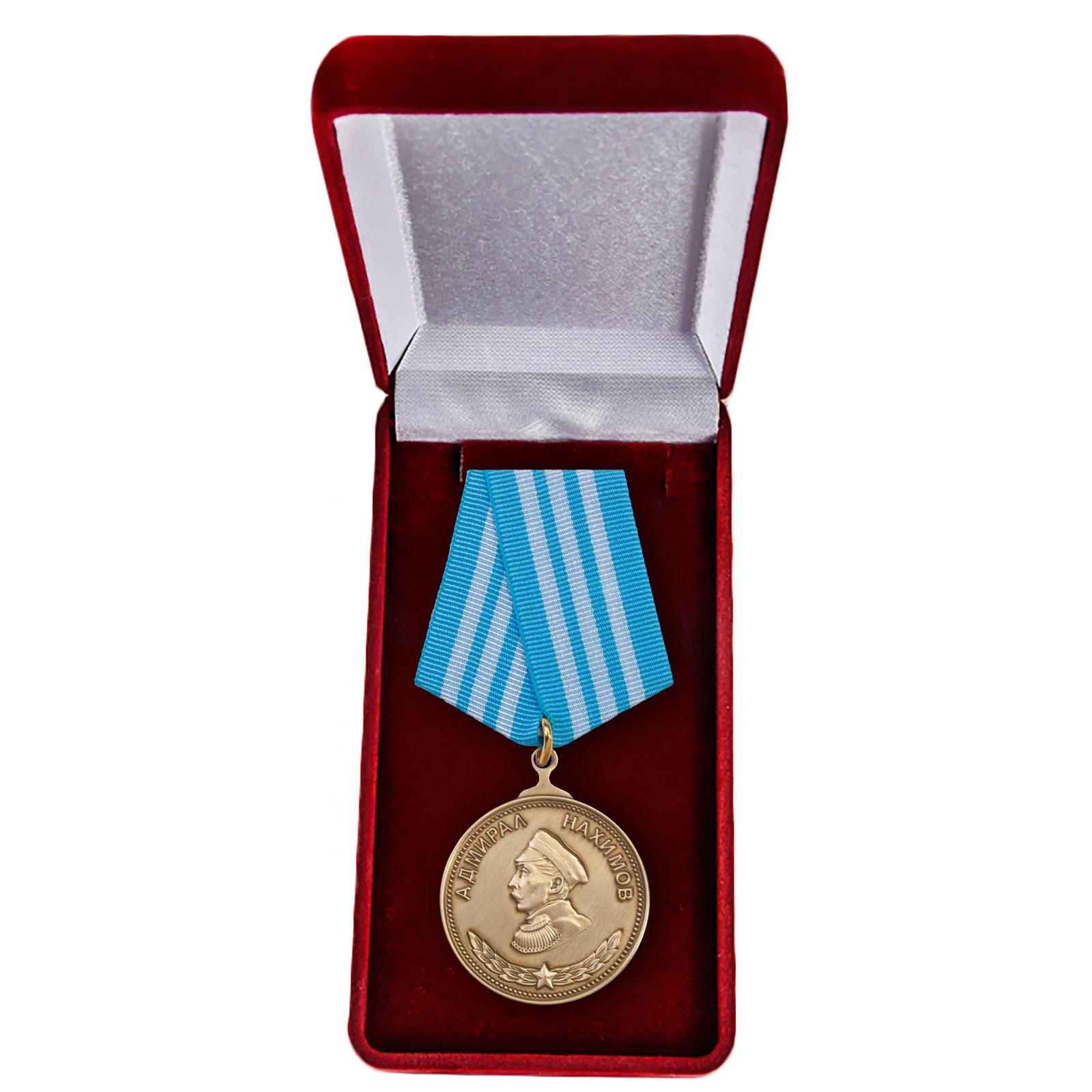 Медаль Нахимова (СССР) для коллекций