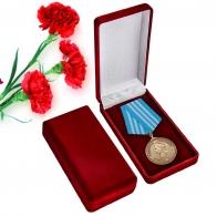 Медаль Нахимова (СССР)