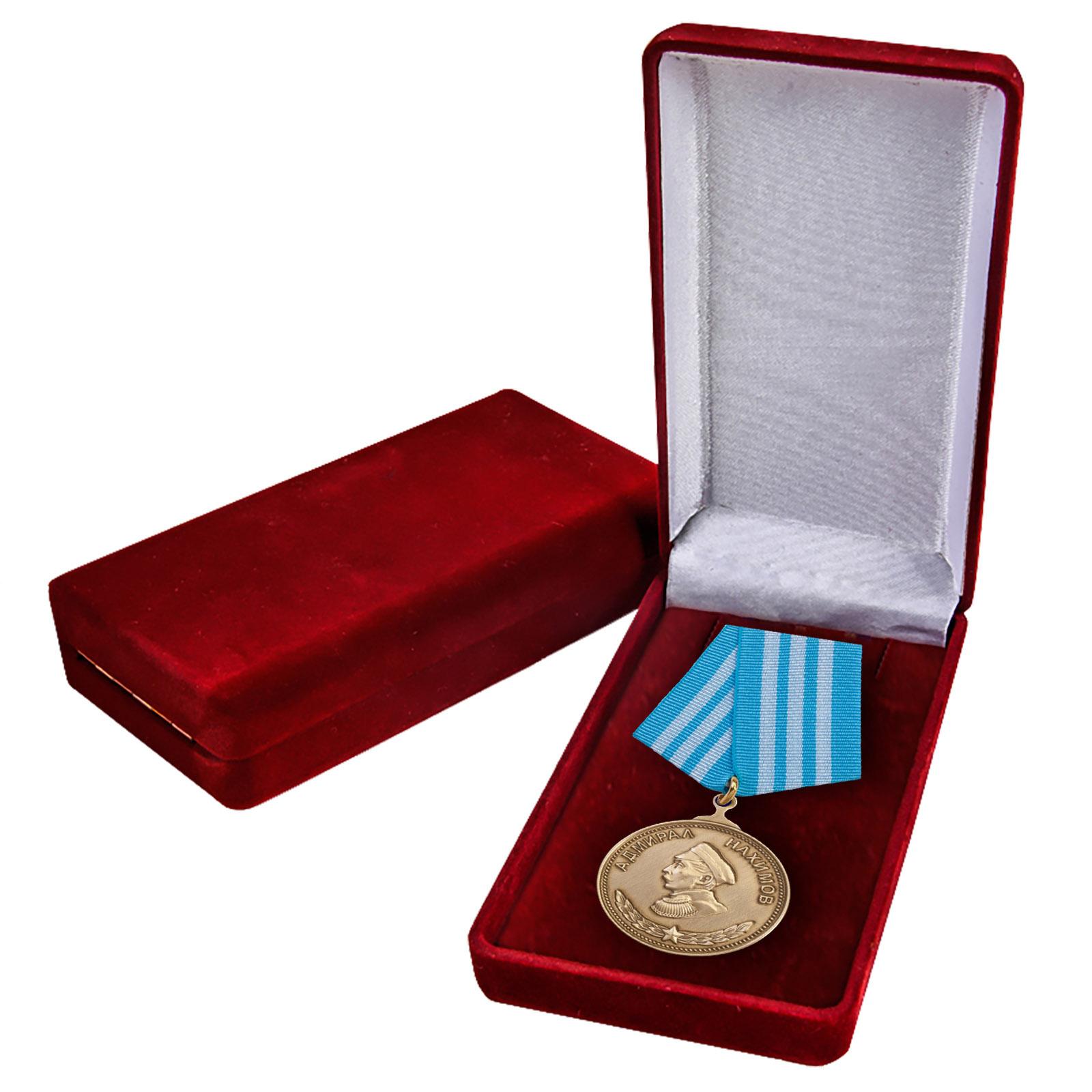 Медаль Нахимова (СССР) в футляре