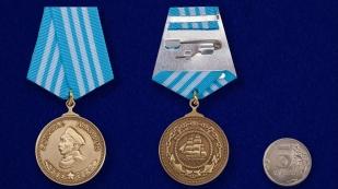Медаль Нахимова (СССР) - точная копия