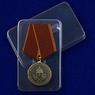 """Медаль """"За безупречный труд. Охрана и безопасность"""" с доставкой"""