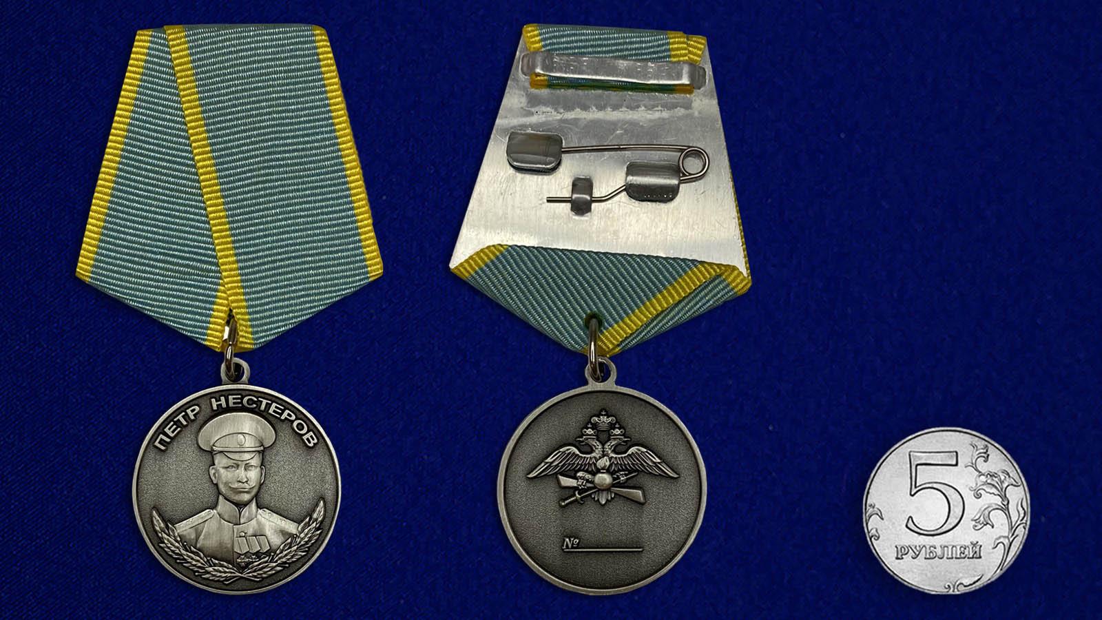 Памятная медаль Нестерова - сравнительный вид