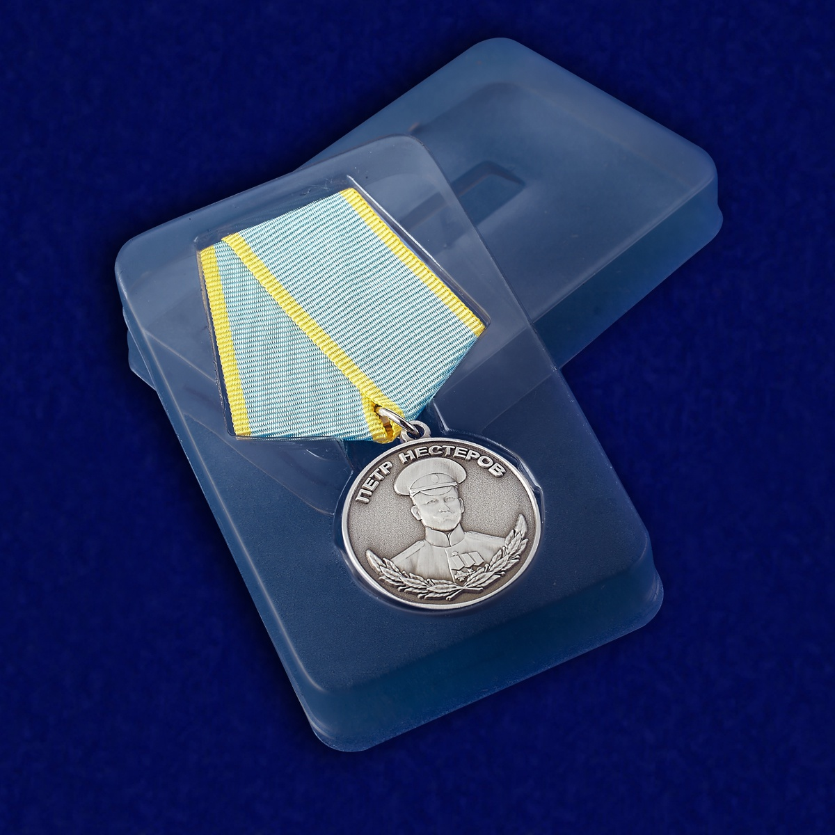 Футляр к медали Нестерова