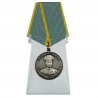 Медаль Нестерова на подставке