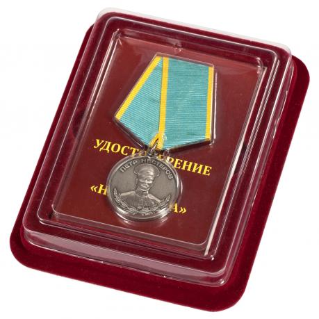 Медаль Нестерова в футляре из бархатистого флока с пластиковой крышкой