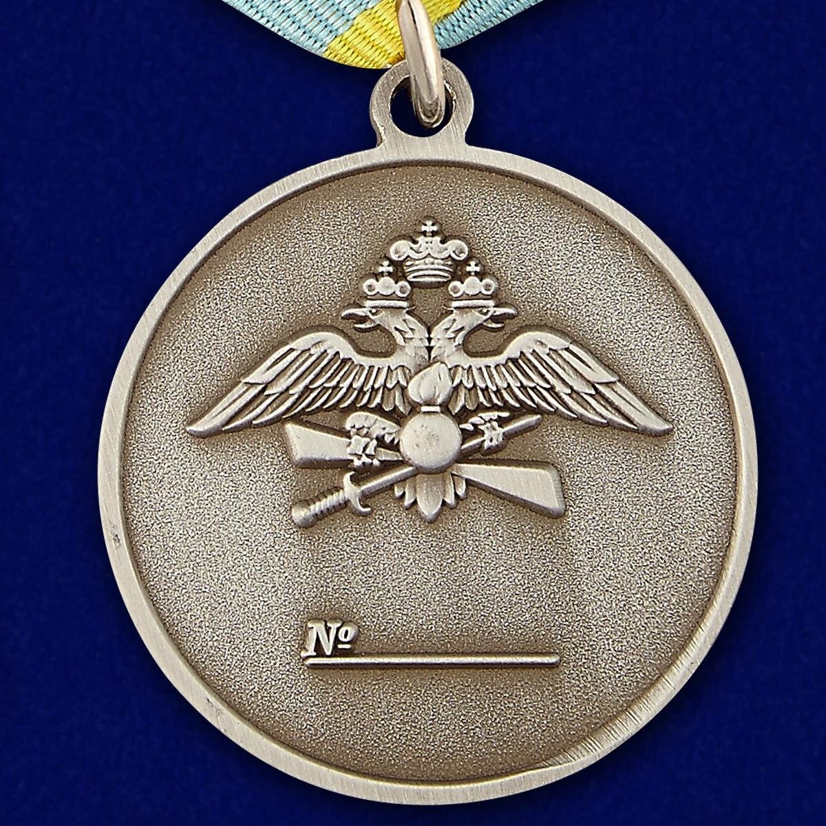Заказать медаль Нестерова в футляре из бархатистого флока с пластиковой крышкой