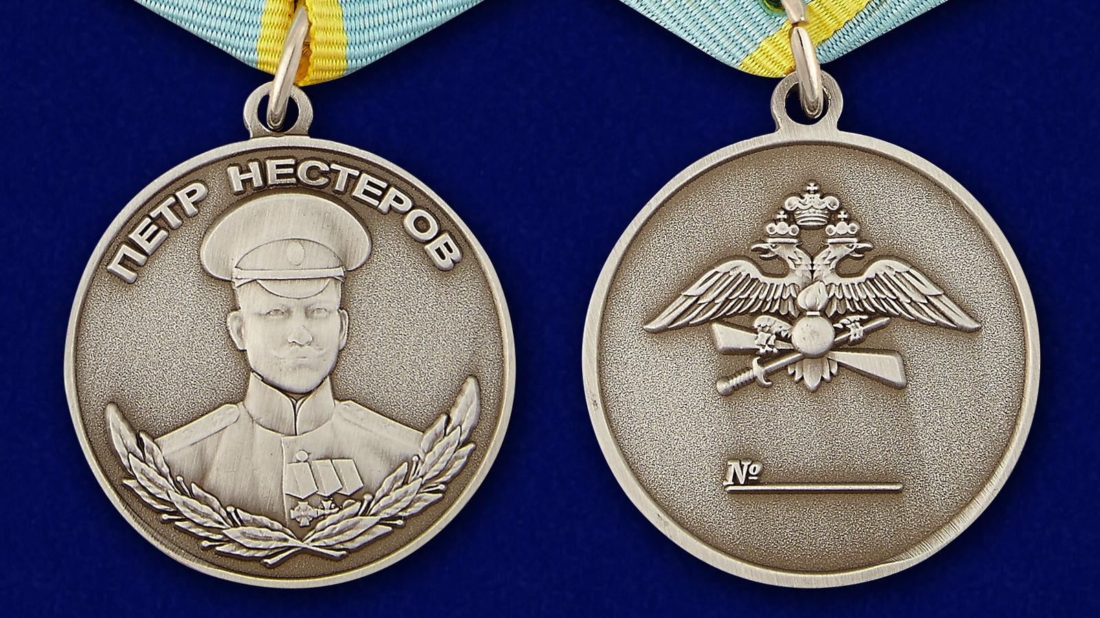 Медаль Нестерова в футляре из бархатистого флока с пластиковой крышкой - аверс и реверс