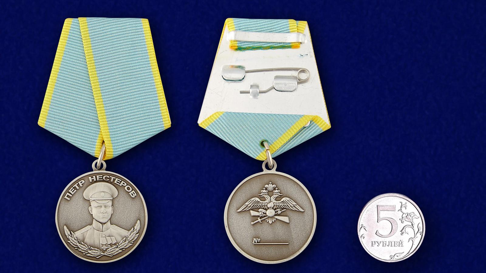 Медаль Нестерова в футляре из бархатистого флока с пластиковой крышкой - сравнительный вид
