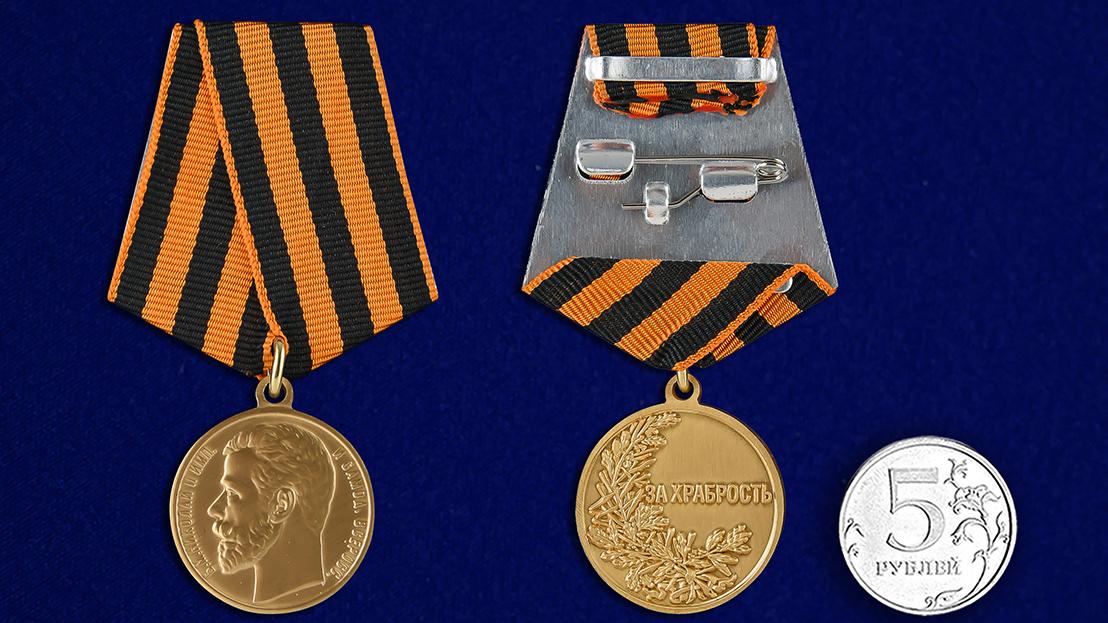 Медаль Николая 2 За храбрость - сравнительный вид