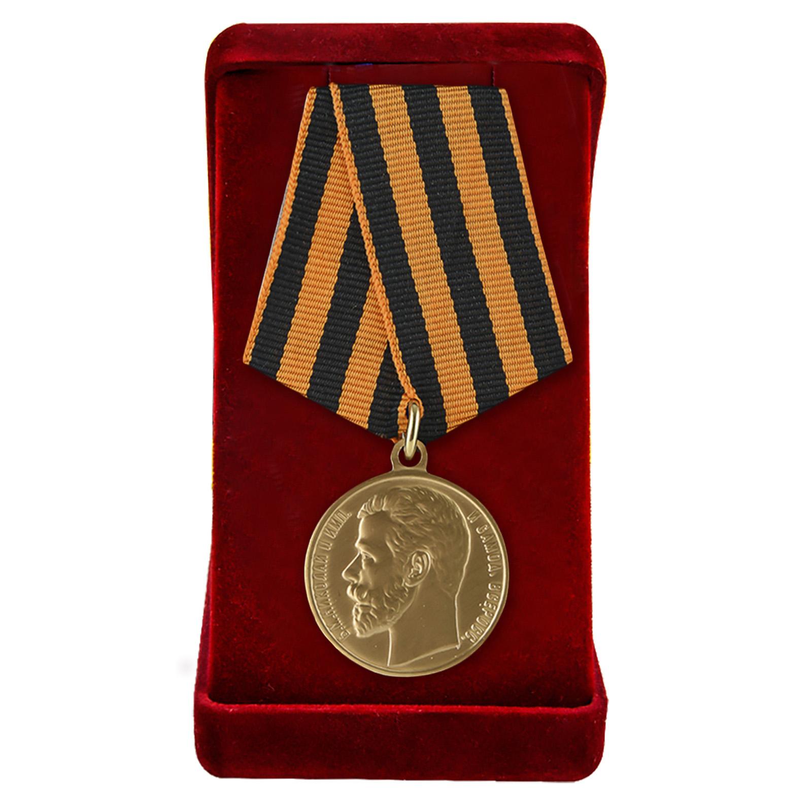 Купить медаль Николая 2 За храбрость по выгодной цене