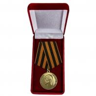 Медаль Николая 2 За храбрость - в футляре