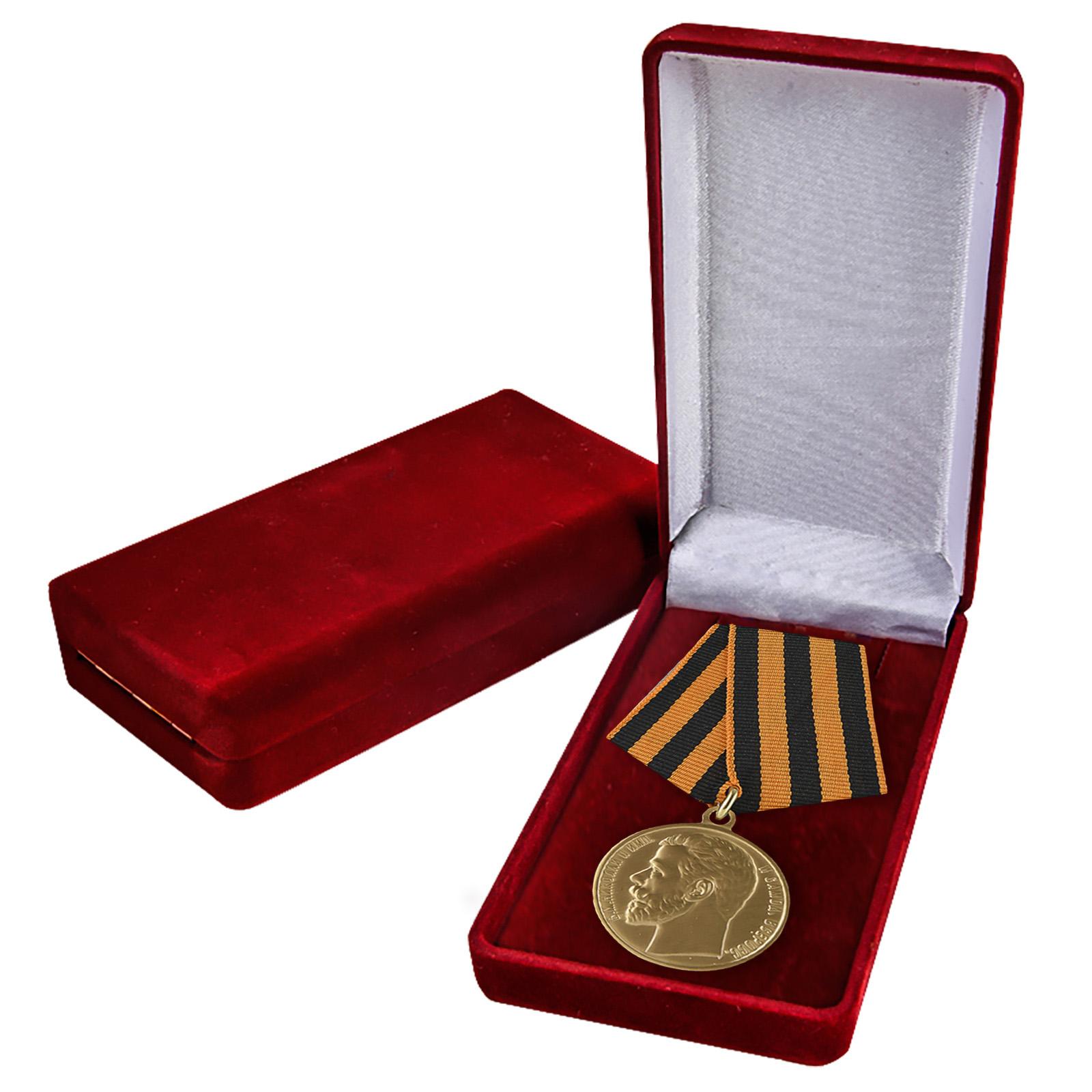 Медаль Николая 2 За храбрость