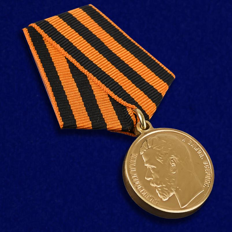 Медаль Николая 2 За храбрость - общий вид