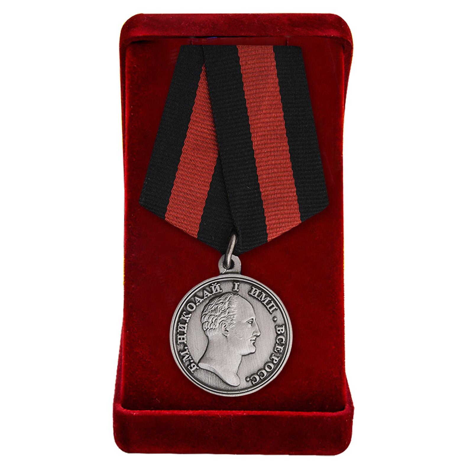 Купить медаль Николая I За спасение погибавших выгодно