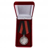 Медаль Николая I За спасение погибавших - в футляре