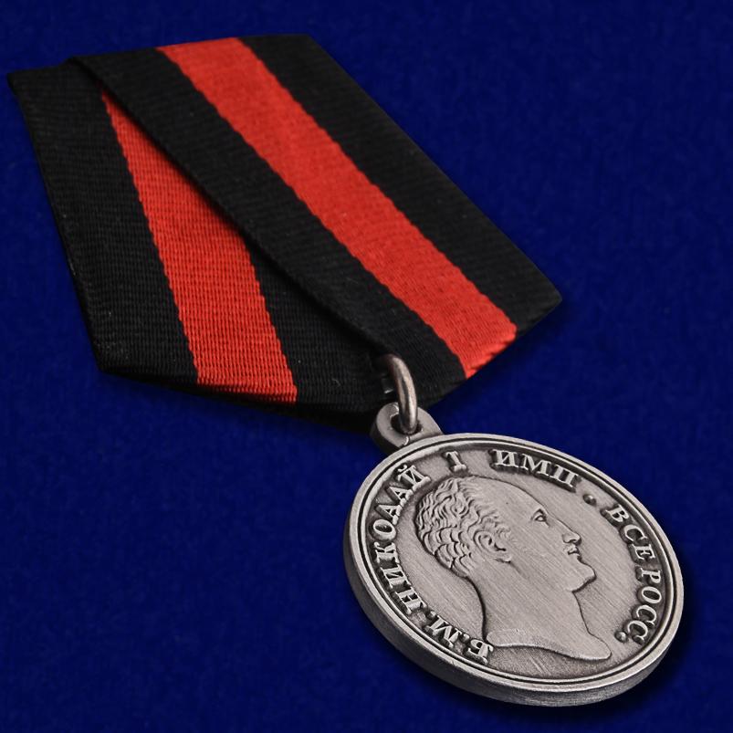 Медаль Николая I За спасение погибавших - общий вид