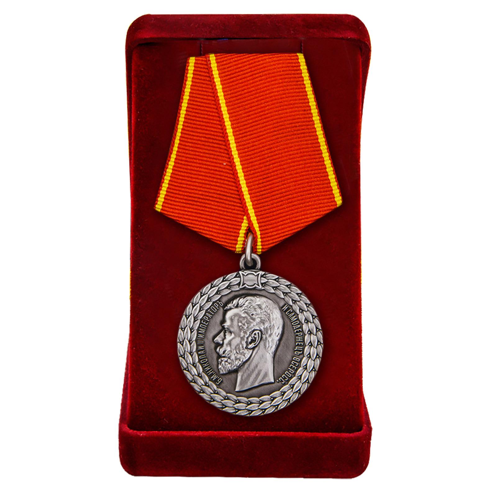 Купить медаль Николая II За беспорочную службу в полиции по лучшей цене