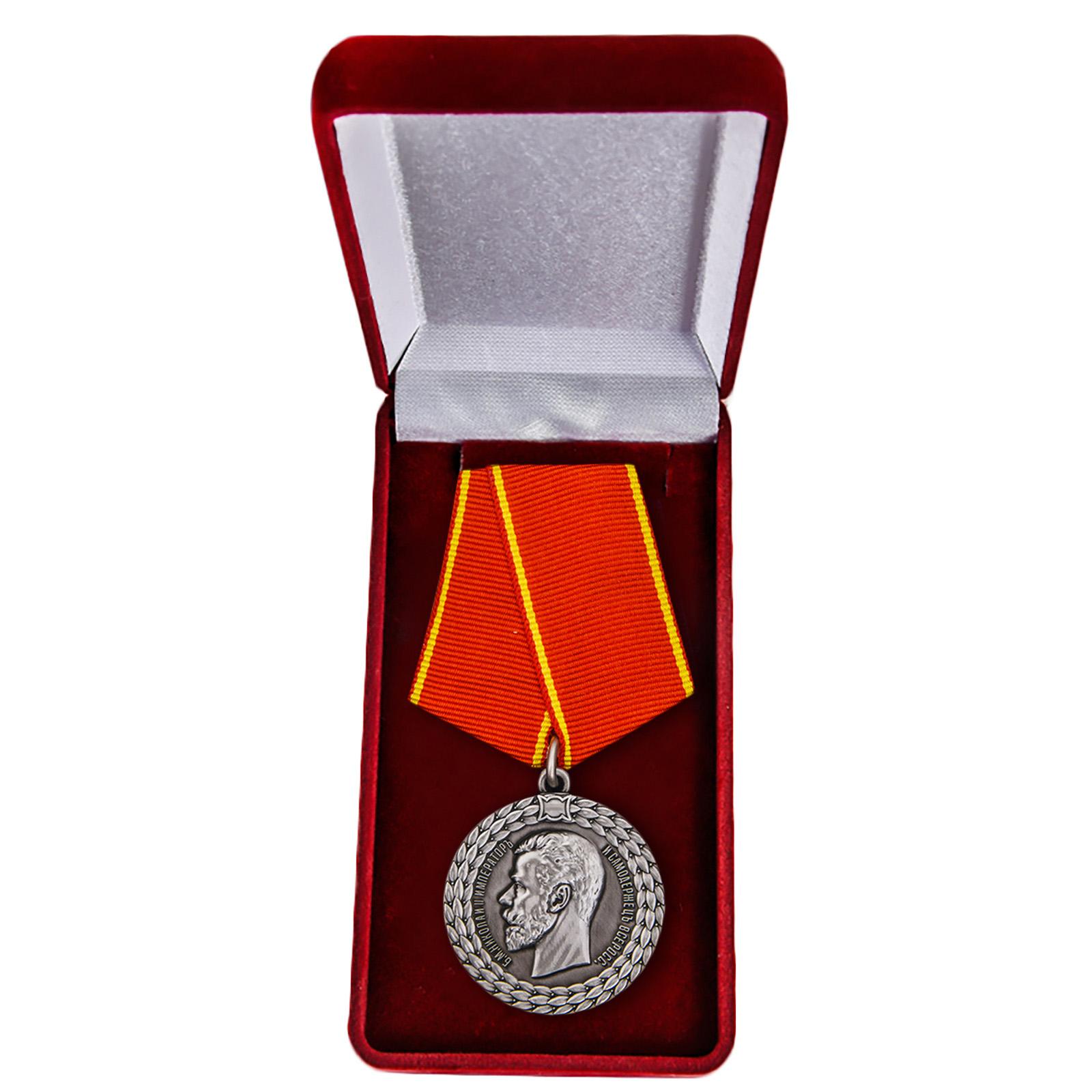 Медаль Николая II За беспорочную службу в полиции - в футляре