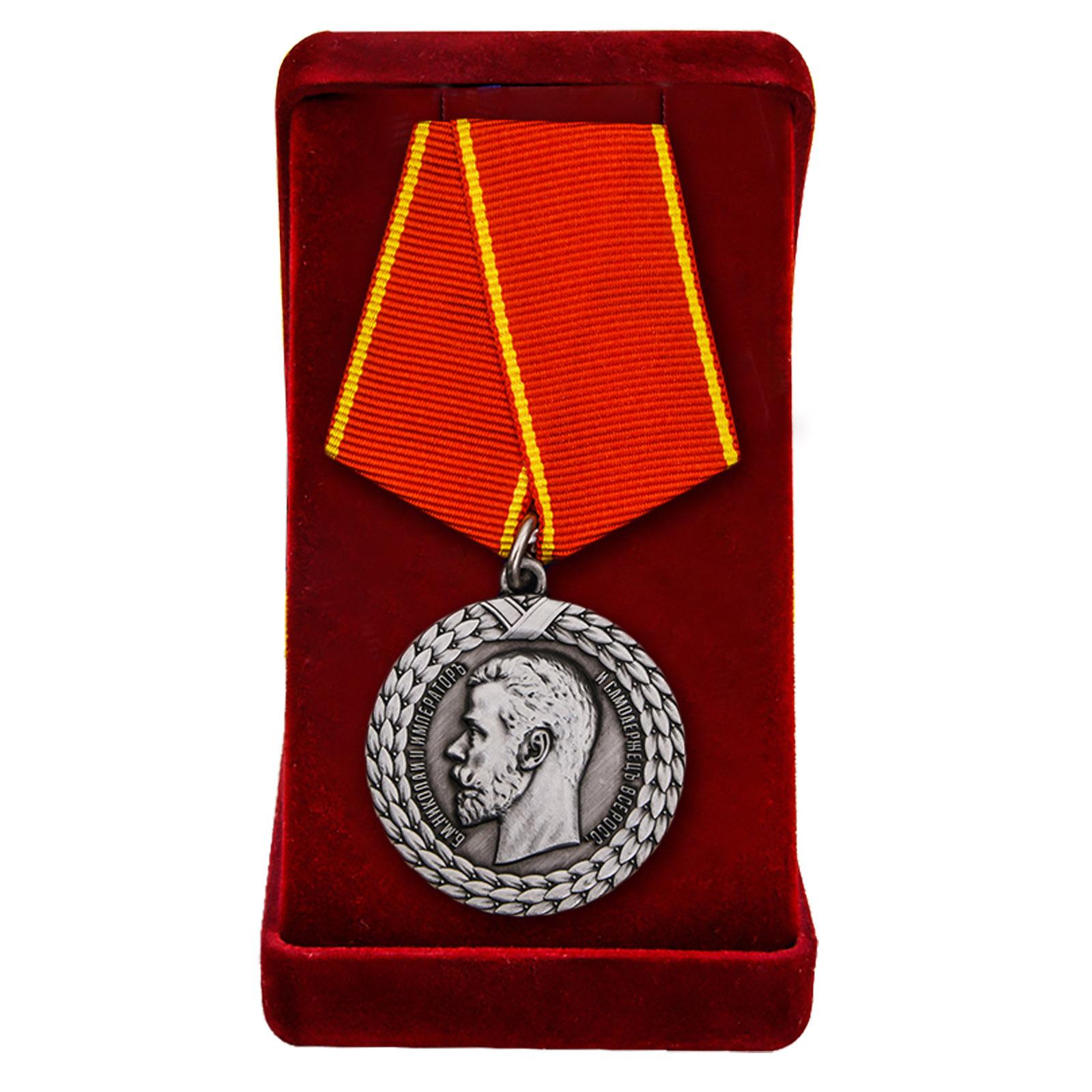 Купить медаль Николая II За беспорочную службу в тюремной страже по лучшей цене