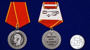 Медаль Николая II За беспорочную службу в тюремной страже - сравнительный вид