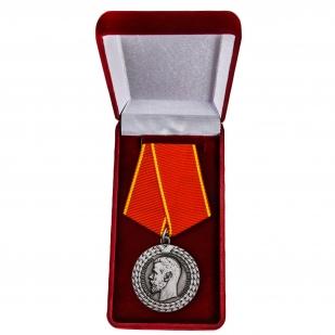 Медаль Николая II За беспорочную службу в тюремной страже - в футляре