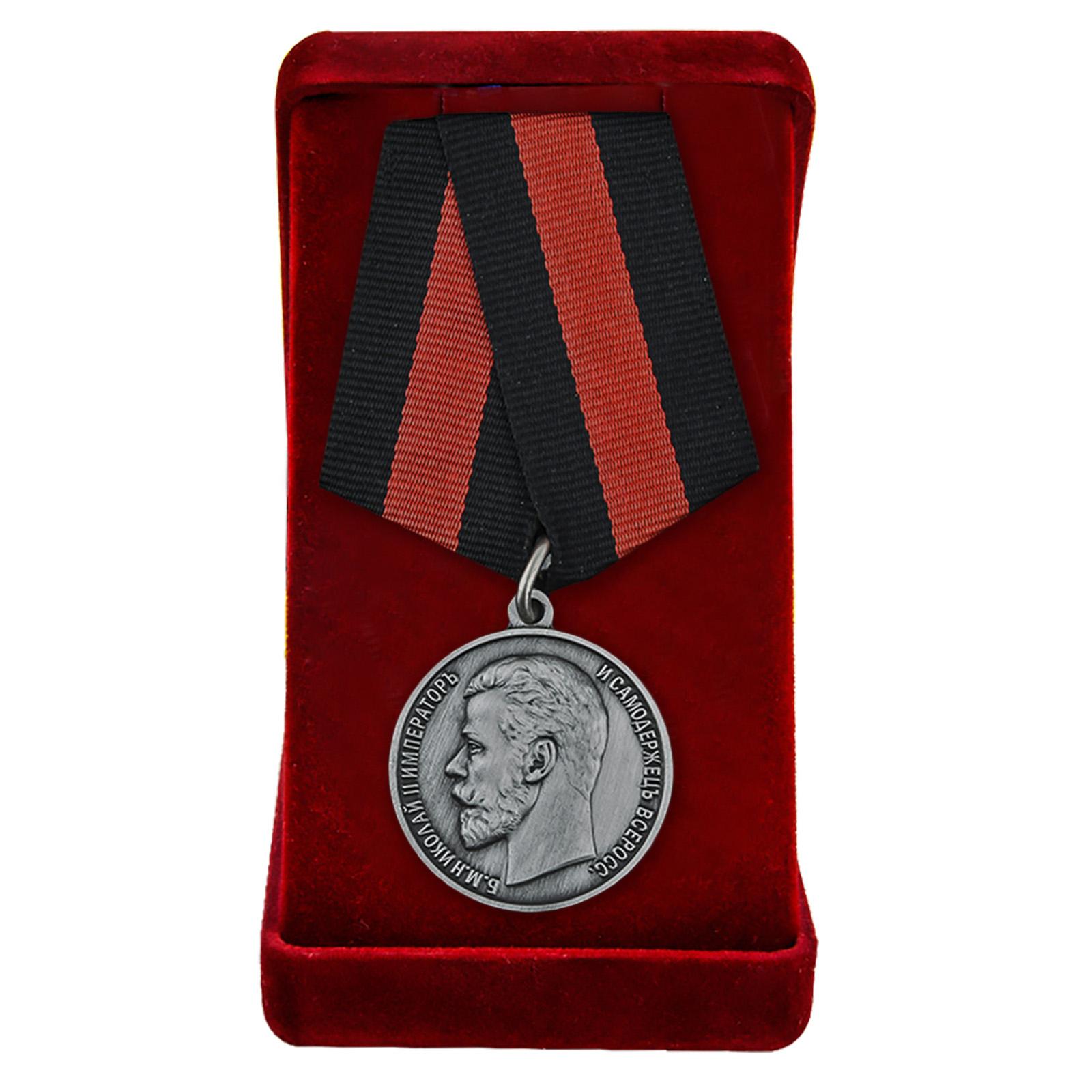 Купить медаль Николая II За спасение погибавших по выгодной цене
