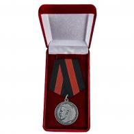 Медаль Николая II За спасение погибавших - в футляре