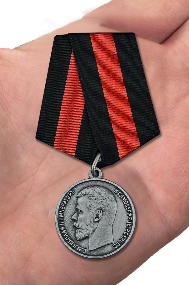 Медаль Николая II За спасение погибавших - вид на ладони